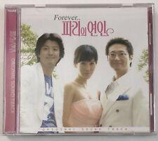 Forever Sound Track CD Rare Korean Import パリエ・ヨンイン 韓国盤
