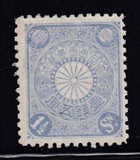 J171 Japan 1900 MNH OG Kikumon Sc#94