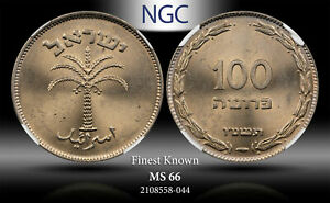 1954 ISRAEL 100 PRUTA BERN MINT NGC MS66 FINEST KNOWN