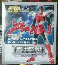 MYTH CLOTH BANDAI SKY SHOP SHADIR ACIER NEUF VERSION JAP TRÈS RARE