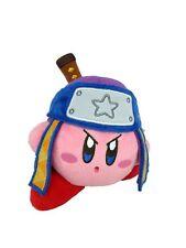 "Sanei Kirby's Dream Land All Star Collection KP11 Ninja Kirby 5"" Plush"