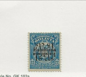 BOLIVIA Sc 140b LH issue of 1924 - DOUBLE OVERPRINT - ONE INVERTED