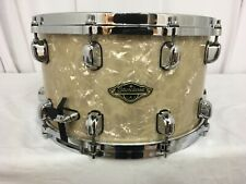 """Tama Starclassic Walnut/Birch 14"""" X 8"""" Deep Snare Drum/Vintage Marine Pearl"""