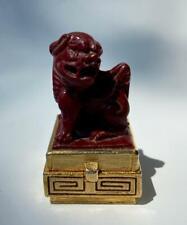 Vintage 1970s Estee Lauder Cinnabar Red Imperial Foo Dog Solid Perfume Compact