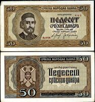 SERBIA 50 DINARA GERMANY OCCUPATION 1942 P 29 AUNC ABOUT UNC