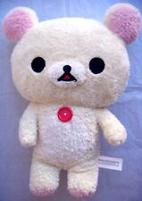 "16.5"" Namco Light-Yellow Baby Bear Plush Doll Toy"