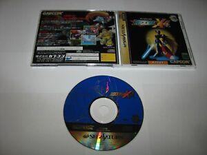 Rockman X4 Sega Saturn Japan import (scratches) US Seller