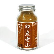 Sandalwood Pure Powder -  Indo Lao Shan 50g  - Incense House 印度老山粉
