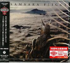 LOUDNESS-SAMSARA FLIGHT-JAPAN CD BONUS TRACK G35