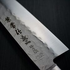 Japanese Kanetsune Nashiji Hammered Blue Steel AOGAMI #2 Santoku Knife Japan