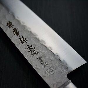 Japanese Kanetsune Nashiji Hammered Blue Steel AOGAMI #2 Santoku Knife Japan