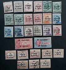 """RARE 1919 Italian Occupation of Austria-Hungary stamps """"Centesimi di Corona"""" O/P"""