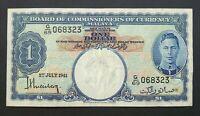Malaya One Dollar Banknote~1st July 1941 George VI~P#11~VF~S/N G/69 068323