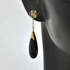 14k Solid Gold Black Onyx Accented Chinese Good Luck Symbols Dangle Earrings