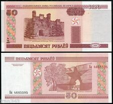 BIELORRUSIA BELARUS 50 rublos 2000 2011  Pick 25b SC /  UNC