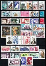 FRANCE 1971 Année  Complète 39 Timbres neufs ★★ luxe / MNH