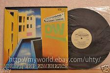 MAYWOOD DIFFERENT WORLDS DUTCH ELECTRONIC DISCO  RARE SOVIET LP
