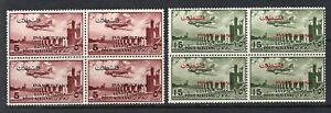 Egypt in Palestine 1955 Airmail Set of 2 Blocks of 4 MNH #NC31-32