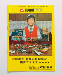 Corgi Toys Japan Model Club 1960's Catalogue