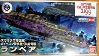 Lanbear Ship Gamilas - Yamato 2199 - Bandai Kit 04 Star Blazer 2199 Argo