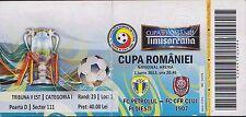 Ticket PETROLUL PLOIESTI vs CFR CLUJ - Romanian Cup Final - 01/06/2013