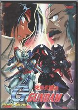 Movie DVD - MOBILE FIGHTER G GUNDAM: ROUND SEVEN - PRE-OWNED - Bandai