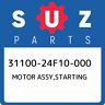 31100-24F10-000 Suzuki Motor assy,starting 3110024F10000, New Genuine OEM Part
