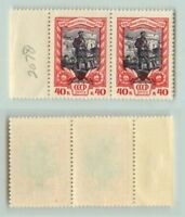 Russia USSR 1958 SC 2078 Z 2080 MNH vertical pair . e3283