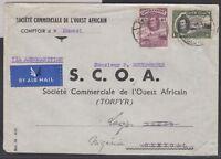 Gold Coast 1938 SCOA merchant cover airmail to Senegal 1/-, 6d tied KUMASI