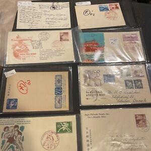 Japan Stamp FDC, Envelopes, Postcards (x8)