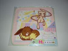 EEVEE MEW POKEMON CENTER JAPAN HAND TOWEL ANIME NINTENDO GAME CHARACTER WALL ART