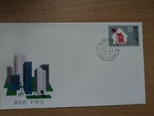 China 1987 Aug 20 FDC International Year of Shelter for the Homeless