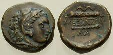 061. Greek Bronze Coin. Alexander Iii, Macedon. Ae-19. Herakles. aEf