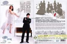 PERFECT MATCH BAD COUPLE 불량커플 不良情侣 (1-16 End) 2007 Korean Drama DVD English Subs