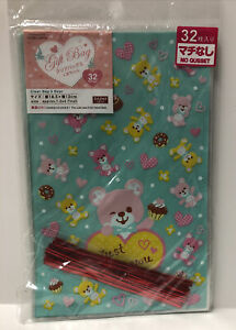 Daiso Gift Bags 32 Piece Set of 2 Turquoise Cupcake and Red Hearts