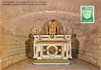 B95657 nazareth the church of st joseph israel