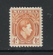 Nigeria, Sc 59 (SG 54), MHR