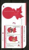 Canada SC # 1724B Vancouver 1998  -Sumo- MNH