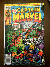 CAPTAIN MARVEL #46 Marvel Comics (1976) VERY FINE!
