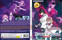In/Spectre (VOL.1 - 12 End) ~ All Region ~ English Dubbed Version ~ Kyokou Suiri