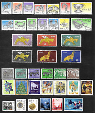 Ireland .. A fantastic stamp collection .. 0782