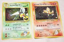 2 JAP Pokemon HOLO Karten / GYM / Blaine's Moltres Lavados & Koga's Beedrill RAR