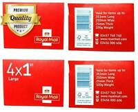 8 x First Class 1st Class Large Letter Postage Stamps Royal Mail c2aaf3
