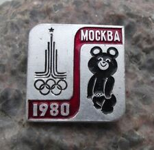1980 Moscow Russian Olympic Games Misha the Bear Official Mascot Pin Badge