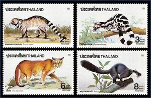 Thailand Stamp 1991 Wild Animals - 5th Series ST