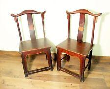 Antique Chinese High Back Chairs (Pair) (5767), Circa 1800-1849