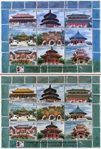 👉 NEVIS 1996 CHINA STAMP SHOW / BUDDHIST ARCHITECTURE 2 M/S(green & blue) MNH
