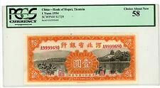 China … P-S1729 … 1 Yuan … 1934 … (*)*UNC*  PCGS 58.
