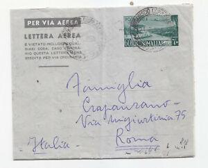 DD439-SOMALIA-AFIS AREOGRAMMA 6050-1956
