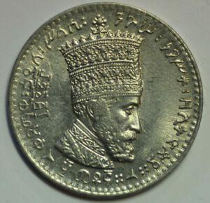 mw16872 Ethiopia; 50 Matonas EE1923-1930-31 Haile Selassie I  KM#31